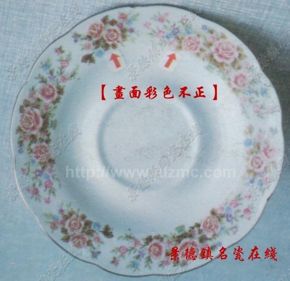 皱纹纸盘子编织