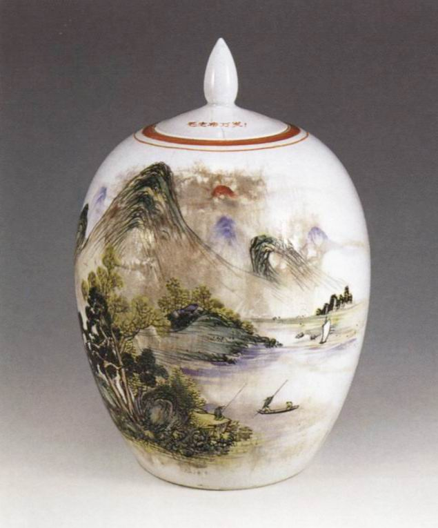 山水风景图彩绘瓷罐