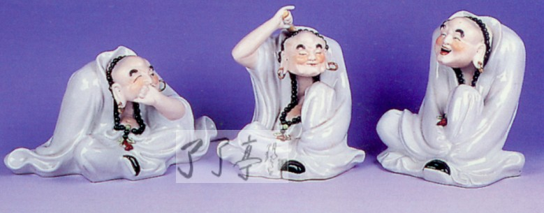 景德镇市雕塑瓷厂历史资料 高清图片