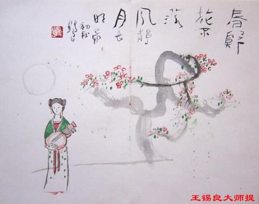小学生真善美绘画图难展示