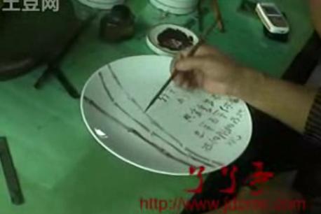 程曲流绘画讲解方法视频竹子表现陶瓷pr视频纯图片