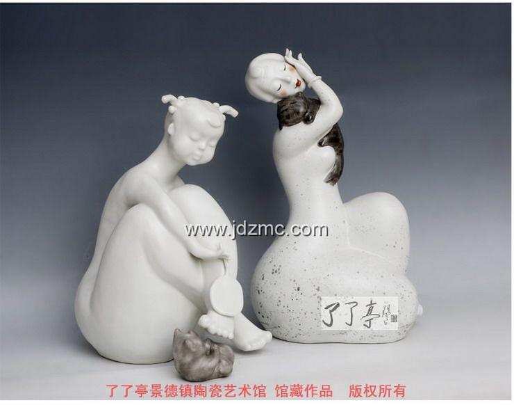 周玲景德镇陶瓷雕塑图集 高清图片