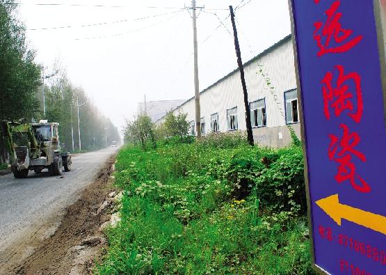 青岛刘婷工业园区