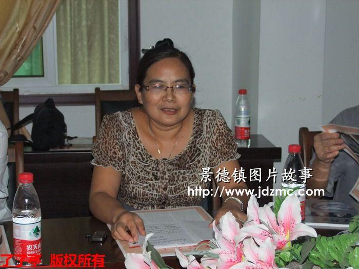 中國畫畫協會副會長誰