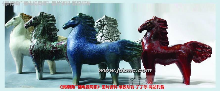 景德镇陶瓷艺术馆
