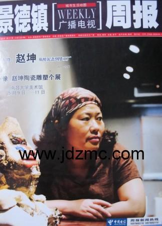 赵坤艺术的由来和发展方向 - 黄河文明 - 黄河文明