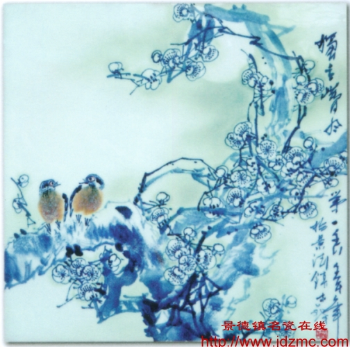 中国水墨画在青花瓷中的运用