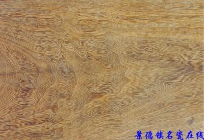 木纹种类知识-了了亭-景德镇陶瓷艺术馆