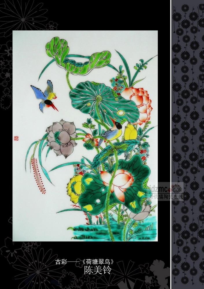 景德镇陶瓷学院 陶瓷设计专业 08届毕业生 作品展