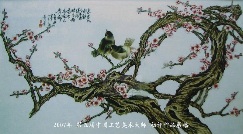 彩铅手绘梅