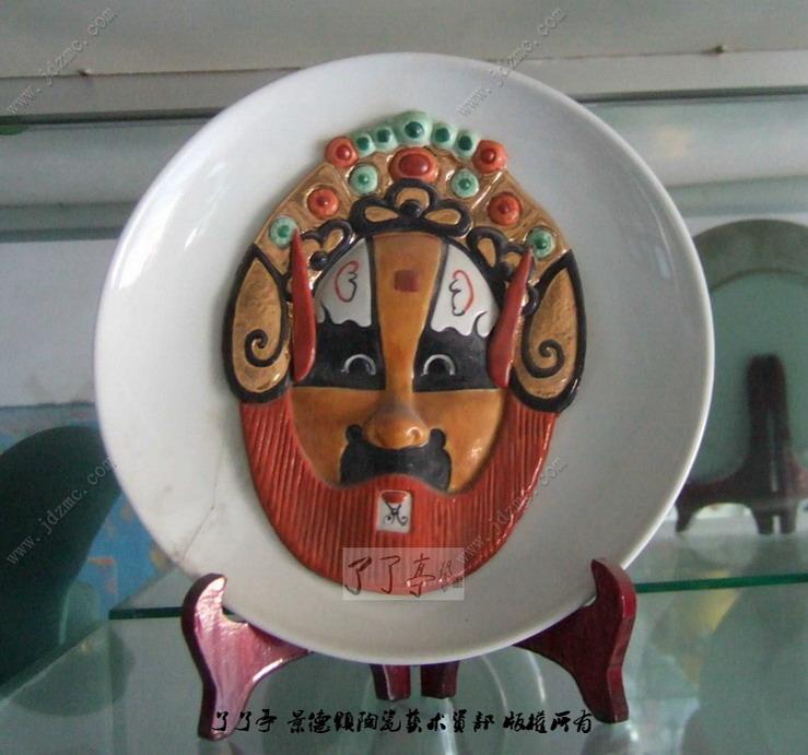 参与奥运礼品设计的《京剧脸谱》堆塑瓷盘样品