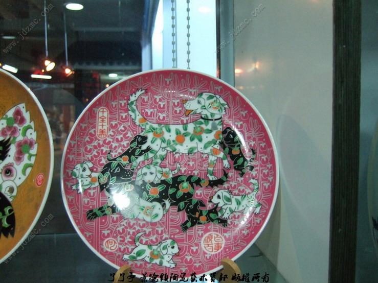 瓷盘装饰画步骤