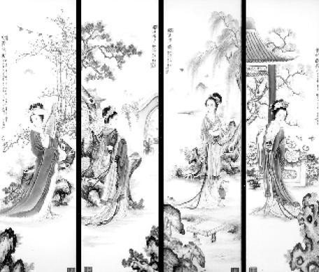 晓阳粉彩瓷板画《四大美女