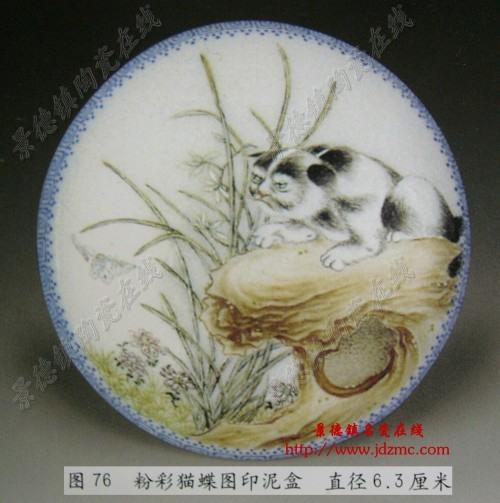 景德镇陶瓷画动物口诀