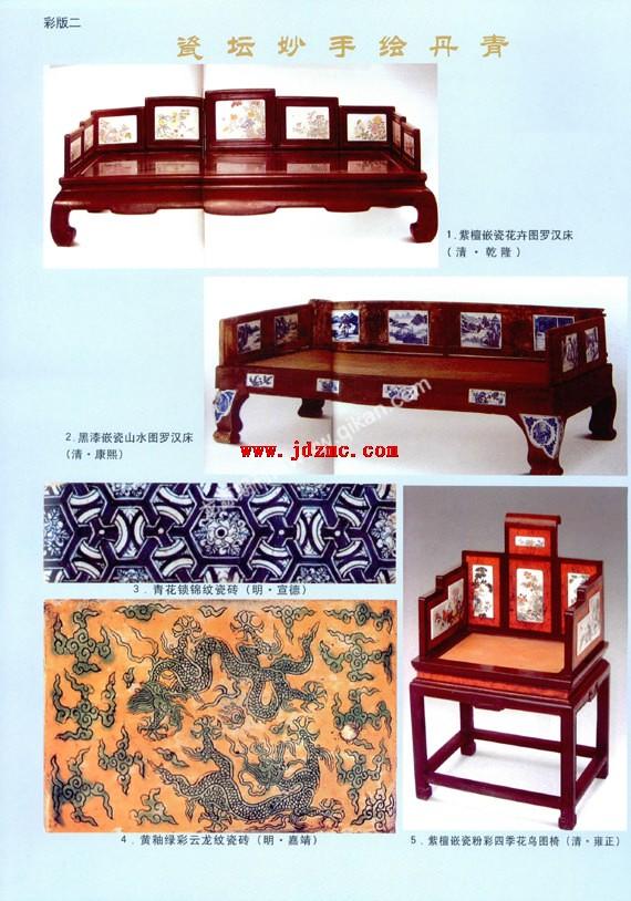 瓷坛妙手绘丹青