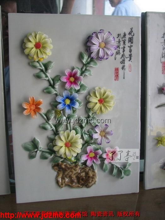 街拍,景德镇美女的那些花儿。白健陶瓷很图片