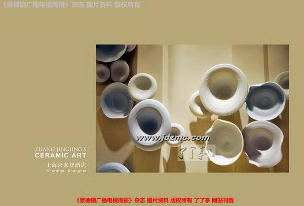 张婧婧:探究陶瓷?空间的无限可能 - 中原陶瓷学 - 中原陶瓷学