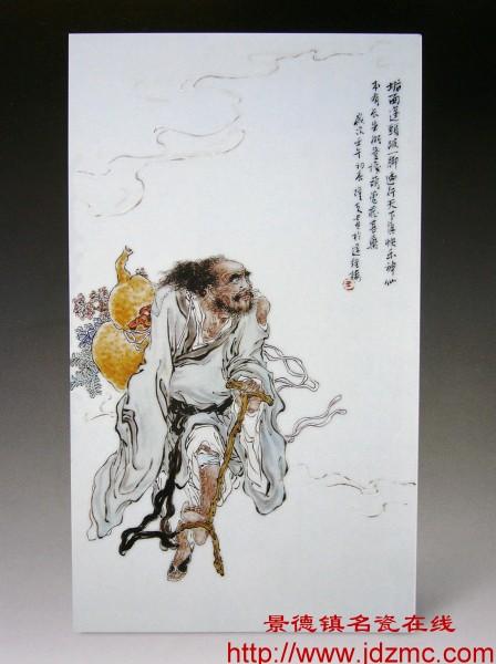 譬如他画的《八仙过海》中的曹国舅