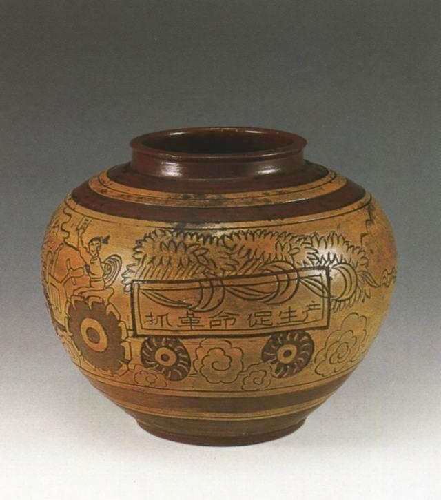 文革珍贵瓷器    2 - h_x_y_123456 - 何晓昱的艺术博客