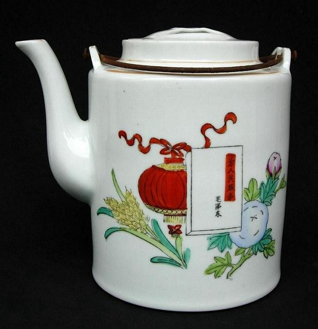 中国景德镇 底款 文革瓷提壶